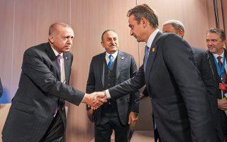 Μιάμιση ώρα κράτησε η συνάντηση του πρωθυπουργού Κυριάκου Μητσοτάκη με τον Τούρκο πρόεδρο Ρετζέπ Ταγίπ Ερντογάν στο Λονδίνο.