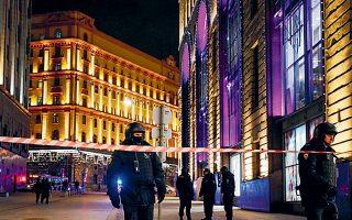 Τα κεντρικά γραφεία της υπηρεσίας πληροφοριών, FSB, χθες το βράδυ στη Μόσχα. Αγνωστος άνοιξε πυρ εναντίον του κτιρίου, σκοτώνοντας έναν υπάλληλο και τραυματίζοντας πέντε πριν πέσει νεκρός από αστυνομικές σφαίρες. Την ίδια ώρα, ο Ρώσος πρόεδρος Πούτιν απευθυνόταν σε εργαζομένους της FSB στο Κρεμλίνο, στο πλαίσιο συναυλίας που είχε οργανωθεί προς τιμήν τους.