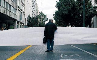 Ο κύριος της φωτογραφίας με την τσάντα στο χέρι θα απορεί, φαντάζομαι, αν αυτό εξαιτίας του οποίου έχει κλείσει ο δρόμος είναι «διαδήλωση», τότε πού είναι οι διαδηλωτές;