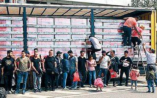 Εκτιμάται ότι το κύκλωμα είχε διακινήσει μέσα σε φορτηγά 580 ανθρώπους και ο τζίρος του έφτανε τα δύο εκατομμύρια ευρώ.