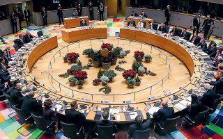 Οι Ευρωπαίοι ηγέτες στη διήμερη Σύνοδο Κορυφής που ξεκίνησε χθες στις Βρυξέλλες.
