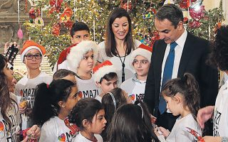 Ο πρωθυπουργός Κυριάκος Μητσοτάκης ακούει τα πρωτοχρονιάτικα κάλαντα από την ένωση «Μαζί για το Παιδί» στο Μαξίμου.