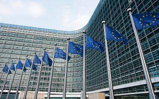 «Η Τουρκία θα πρέπει να αποφεύγει κάθε είδους απειλή ή ενέργεια που θα μπορούσε να βλάψει τις σχέσεις καλής γειτονίας ή την ειρηνική διευθέτηση διαφορών, όποιες κι αν είναι αυτές» ήταν, μεταξύ άλλων, η απάντηση της Ευρωπαϊκής Επιτροπής σχολιάζοντας το μνημόνιο κατανόησης μεταξύ Τουρκίας και Λιβύης.