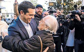 Συνεχίζονται οι εγγραφές νέων μελών στον ΣΥΡΙΖΑ...