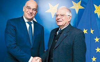 Oι κ. Δένδιας και Μπορέλ στην πρώτη τους συνάντηση, χθες, στις Βρυξέλλες.