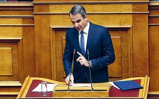 «Μπορεί στην τουρκική Βουλή να ενέκριναν μόνοι τους ένα χαρτί που έγραψαν μόνοι τους και υπέγραψαν μόνοι τους, αλλά αυτό το χαρτί κανείς δεν το αναγνωρίζει και δεν σημαίνει απολύτως τίποτα. Θα καταρρεύσει», υπογράμμισε χθες στη Βουλή ο πρωθυπουργός Κυριάκος Μητσοτάκης.
