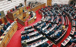 Δύο νέες αλλαγές παρουσιάστηκαν χθες πριν τεθεί σε ψηφοφορία το νομοσχέδιο.
