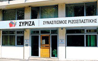 Το άρθρο του πρώην πρωθυπουργού Κώστα Σημίτη με επίκεντρο τα ελληνοτουρκικά έφερε στην επιφάνεια τα εσωκομματικά προβλήματα που απασχολούν τον ΣΥΡΙΖΑ - Προοδευτική Συμμαχία.