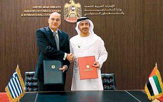Ο υπουργός Εξωτερικών Νίκος Δένδιας με τον ομόλογό του των Ηνωμένων Αραβικών Εμιράτων Αμπντουλάχ μπιν Ζάγεντ αλ Ναχιάν, χθες κατά τη συνάντησή τους στο Αμπου Ντάμπι.