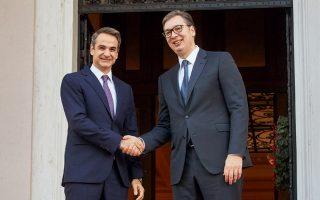 Ο Κυριάκος Μητσοτάκης υποδέχεται τον πρόεδρο της Σερβίας Αλεξάνταρ Βούτσιτς στο Μαξίμου. Ο πρωθυπουργός υπογράμμισε ότι «το σύνολο της διεθνούς κοινότητας τάσσεται με το μέρος της Ελλάδας στο ζήτημα του άκυρου μνημονίου συνεργασίας Τουρκίας - Λιβύης».