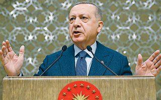 Ο Ταγίπ Ερντογάν ζήτησε από «διεθνώς δυνατές εταιρείες» να συνεργαστούν με την Αγκυρα, επισημαίνοντας ότι στην Ανατολική Μεσόγειο υπάρχουν σημαντικά κοιτάσματα υδρογονανθράκων.