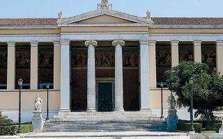 Οι Ελληνες θα εισάγονται στα ξενόγλωσσα προγράμματα μέσω των Πανελλαδικών Εξετάσεων (ή όποιου άλλου συστήματος πρόσβασης στην τριτοβάθμια εκπαίδευση ισχύσει) και η φοίτησή τους θα είναι χωρίς δίδακτρα.