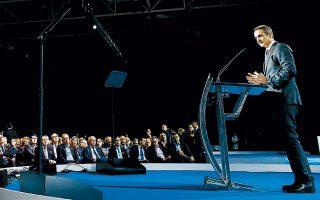 «Είμαστε πάντα ένα ανοικτό κόμμα, ένα κόμμα που προάγει τον διάλογο», υπογράμμισε ο Κυριάκος Μητσοτάκης στο 13ο Συνέδριο της Νέας Δημοκρατίας.