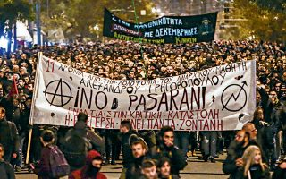 Στιγμιότυπο από τις χθεσινές διαδηλώσεις για τη συμπλήρωση 11 χρόνων από τη δολοφονία του 15χρονου Αλέξανδρου Γρηγορόπουλου.