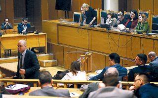 Αντιδράσεις και σχόλια προκάλεσε η αγόρευση της εισαγγελέως Αδαμαντίας Οικονόμου για την κατηγορία της εγκληματικής οργάνωσης.