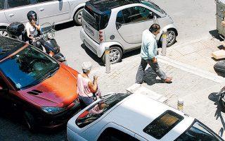 Ο έλεγχος της στάθμευσης σε ράμπες διάβασης ατόμων με αναπηρία περιλαμβάνεται και στο νέο ειδικό επιχειρησιακό πρόγραμμα τροχονομικής αστυνόμευσης της ΕΛ.ΑΣ. «Ελεύθερη κυκλοφορία των πολιτών στις πόλεις».