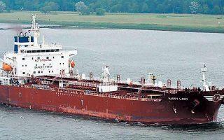 Το «Happy Lady» είχε φορτώσει προϊόντα πετρελαίου από την Αμβέρσα και από τις 18 Νοεμβρίου βρισκόταν στο αγκυροβόλιο του λιμανιού Λίμε, περίπου 2 ναυτικά μίλια από την ακτή, περιμένοντας να εκφορτώσει.