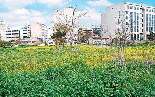 Οι «λαχανόκηποι», έκταση 9,5 στρεμμάτων στην Ακαδημία Πλάτωνος, αποκτήθηκαν με πόρους του Πράσινου Ταμείου.