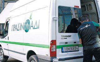 Η εταιρεία «Πράσινο Λάδι» συλλέγει χρησιμοποιημένα τηγανέλαια από 1.800 εστιατόρια στην Αττική και, μέσω συνεργατών, από 13.600 στην υπόλοιπη Ελλάδα.