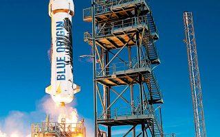 Ηταν η έκτη φορά που χρησιμοποιήθηκε ο πύραυλος New Shepard για να κάνει ταξίδι στο Διάστημα, σηματοδοτώντας ένα ρεκόρ για την συνεχώς ανερχόμενη διαστημική εταιρεία Blue Origin.