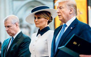 Ο πρίγκιπας Αντριου και το προεδρικό ζεύγος των ΗΠΑ στο αββαείο του Ουέστμινστερ, στις 3 Ιουνίου 2019.