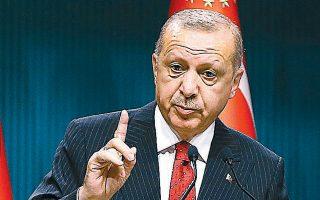 Σύμφωνα με τον Ταγίπ Ερντογάν, είναι εφικτό να εγκατασταθούν στη βόρεια Συρία περίπου 600.000 επιπλέον πρόσφυγες.