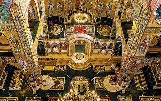 Αποψη του καθεδρικού της Ποντγκόριτσα. Η Σερβική Ορθόδοξη Εκκλησία κάλεσε τους πιστούς «να συγκεντρωθούν σε ναούς και να προσευχηθούν».