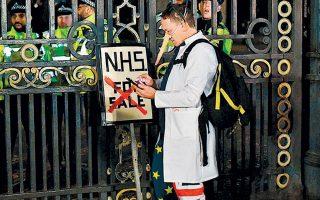 Διαμαρτυρία για τη διαφύλαξη του βρετανικού συστήματος υγείας στη διάρκεια της επίσκεψης του Αμερικανού προέδρου Τραμπ στο Λονδίνο.