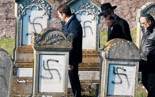 Ο Γάλλος υπουργός Εσωτερικών Κριστόφ Καστανέρ στον τόπο της βεβήλωσης 107 εβραϊκών τάφων, στο Βεστχόφεν.