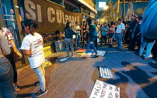 Ατομα που διαμαρτύρονται έξω από κλειστό κατάστημα ΜcDonald's, στην πόλη Μιραφλόρες, κοντά στη Λίμα. Δεν είναι η πρώτη φορά που το Περού θρηνεί θύματα εργατικών ατυχημάτων.