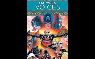 Μια χώρα - αποκύημα της φαντασίας της εταιρείας κόμικς Marvel απέκτησε, έστω και για λίγο, υπόσταση.