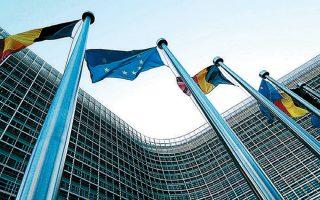 Σημαίες κυματίζουν έξω από το κτίριο Μπερλεμόν, στις Βρυξέλλες.