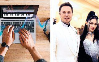 Οι δηλώσεις της συντρόφου του Μασκ, Γκράιμς, για το μέλλον της τεχνητής νοημοσύνης στη μουσική παραγωγή συνέπεσαν με την κυκλοφορία των «έξυπνων πλήκτρων» από την Amazon.