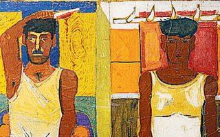 Το έργο του Κοσμά Ξενάκη «Χασάπηδες και κριοφόροι» στο Μέγαρο Εϋνάρδου.