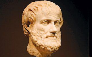 Ο Αριστοτέλης βλέπει τον κόσμο σαν ένα δυναμικό όλον.