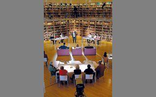 Οι αγώνες λόγου διεξάγονται στην καινούργια Εθνική Βιβλιοθήκη, στο Ιδρυμα Σταύρος Νιάρχος.