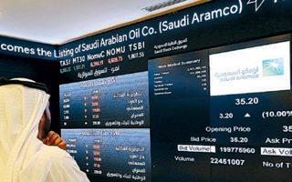 Με τις μεγάλες εφημερίδες της Σαουδικής Αραβίας να κυκλοφορούν την Πέμπτη, μία ημέρα αφότου η μετοχή είχε κλείσει με άνοδο 10% στο ντεμπούτο της, με τίτλους όπως «Η Aramco στην κορυφή του κόσμου» και «Το όνειρο έγινε πραγματικότητα», η μετοχή συνέχισε την ανοδική πορεία της.