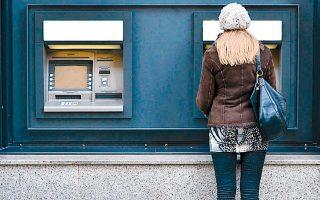 Εταιρείες διαχείρισης ΑΤΜ σχεδιάζουν την επιβολή χρεώσεων στις αναλήψεις μετρητών. Για παράδειγμα, η NoteMachine προτίθεται να το κάνει στο προσεχές διάστημα στα 4.000 από τα 7.000 ΑΤΜ που διαχειρίζεται σε όλη τη Βρετανία.