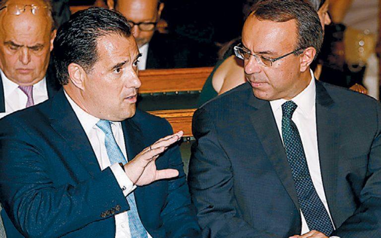 Πρόσθετα κεφάλαια ύψους 590 εκατ. ευρώ στην Αναπτυξιακή Τράπεζα