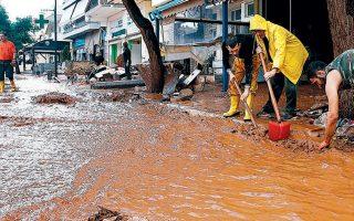 Η πλημμύρα στη Μάνδρα και κατόπιν η πυρκαγιά στο Μάτι απέδειξαν πόσο ευάλωτες είναι οι πόλεις μας στα ακραία καιρικά φαινόμενα.