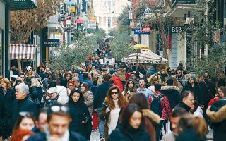 Η Ελλάδα, όσον αφορά την πραγματική ιδιωτική κατανάλωση, κατατάσσεται στην 20ή θέση μεταξύ των «28», με χώρες μάλιστα της πρώην Ανατολικής Ευρώπης (Λιθουανία, Τσεχία, Σλοβενία) να βρίσκονται σε υψηλότερη θέση.