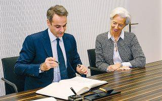 Κατά τη χθεσινή συνάντηση του πρωθυπουργού Κυριάκου Μητσοτάκη με την πρόεδρο της ΕΚΤ Κριστίν Λαγκάρντ, στη Φρανκφούρτη, αποφασίστηκε να αρθεί από τον Φεβρουάριο το όριο των ομολόγων του ελληνικού Δημοσίου που μπορούν να διακρατούν οι ελληνικές τράπεζες.