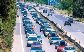Για όσα αυτοκίνητα κυκλοφόρησαν μετά την 1η Νοεμβρίου 2010, οι τιμές των τελών κυκλοφορίας υπολογίζονται με βάση τις εκπομπές ρύπων.