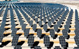 Το σχέδιο για την ενέργεια και το κλίμα προϋποθέτει επενδύσεις ύψους 43,8 δισ. ευρώ έως το 2030 σε ανανεώσιμες πηγές, δίκτυα μεταφοράς και διανομής φυσικού αερίου και ηλεκτρικής ενέργειας, ηλεκτροκίνηση και εξοικονόμηση ενέργειας.