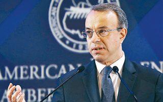 Στόχος είναι η ενεργοποίηση του «Ηρακλή» να γίνει άμεσα, συμβάλλοντας στη μείωση του αποθέματος των κόκκινων δανείων σε ποσοστό άνω του 40%, ανέφερε ο υπουργός Οικονομικών Χρήστος Σταϊκούρας στο συνέδριο του Ελληνοαμερικανικού Εμπορικού Επιμελητηρίου.