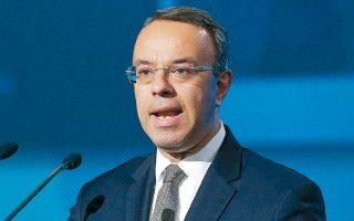 to-eurogroup-enekrine-tin-ektamieysi-767-ekat-eyro-2351309