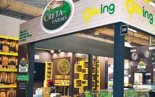pros-tin-impala-invest-odeyei-i-creta-farms-2351003