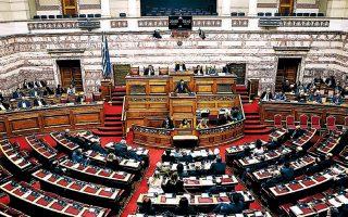 Το νομοσχέδιο πέρασε χθες από την αρμόδια επιτροπή της Βουλής, με τη θετική ψήφο μόνο των βουλευτών της Ν.Δ., ενώ επιφύλαξη εξέφρασαν προκειμένου να τοποθετηθούν στην Ολομέλεια σήμερα ο ΣΥΡΙΖΑ, το ΚΙΝΑΛ και η Ελληνική Λύση.