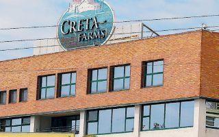 Τα νομικά τμήματα των τραπεζών προσανατολίζονται η συμφωνία εξυγίανσης να εγκριθεί από τους μετόχους της Creta Farms, αφού θα έχει επικυρωθεί από το δικαστήριο.