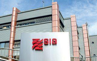 Το κέντρο αριστείας έχει στόχο να στηρίξει κυρίως τις ευρωπαϊκές τράπεζες, πελάτες της SIA Group.